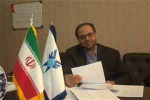 کاهش شهریه 50درصدی در رشتههای کاردانی و کارشناسی دانشگاه آزاد اسلامی یزد