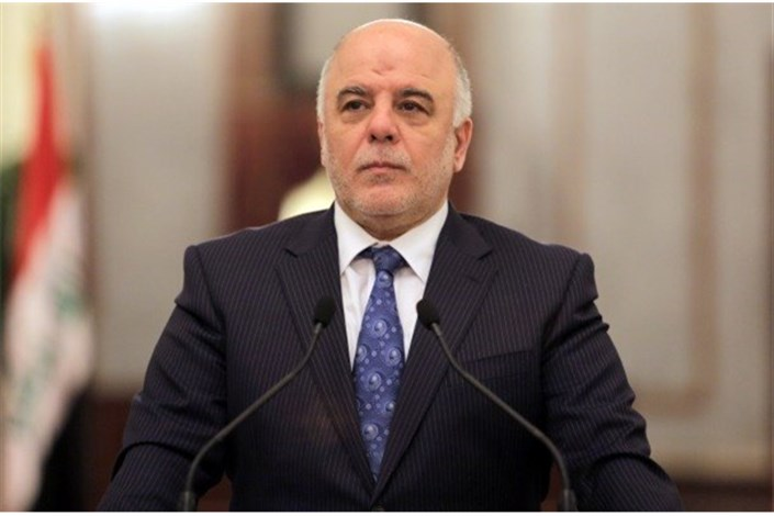 حیدر العبادی پایان عملیات «جزیره الخالدیه» را اعلام کرد