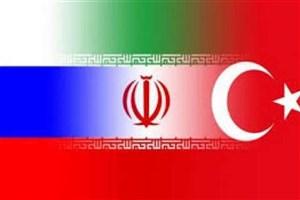 دومین دور گفتگوهای ایران ، ترکیه و روسیه در آستانه