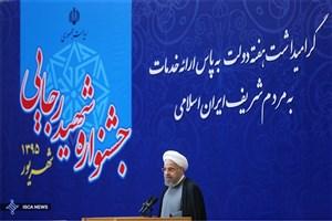 روحانی: تعصب بخشی نباید موجب دوری از انصاف باشد/سود وام مسکن اولی ها از امروز یک رقمی خواهد بود