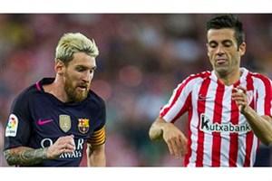 خلاصه بازی: اتلتیکوبیلبائو 0 - 1 بارسلونا
