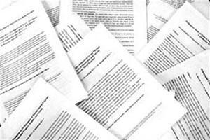 نام هیچکدام از مقامات ارشد علمی کشور در پرونده مقالات تقلبی مطرح نیست