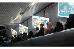 مصدومیت 20 تن درپی نقص فنی پله برقی مترو