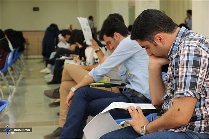 برگزاری آزمون المپیاد دانشجویان پزشکی دانشگاه آزاد اسلامی