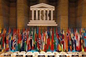 فراخوان جایزه بینالمللی یونسکو در زمینه پژوهش در علوم زیستی