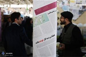از اعتراض دانشجویی تا «اشتباه دبیرخانهای»/ حاشیهای بر جشنواره نشریات