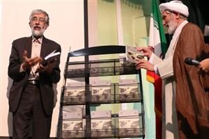 حداد عادل: یکی از ضروریات انقلاب اسلامی، تحول علوم انسانی است
