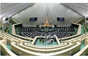 مخالفت نمایندگان با کلیات طرح شفافیت دریافتی مدیران کشور