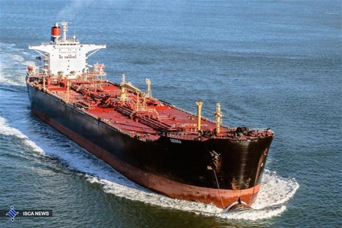 کشتی نفتی