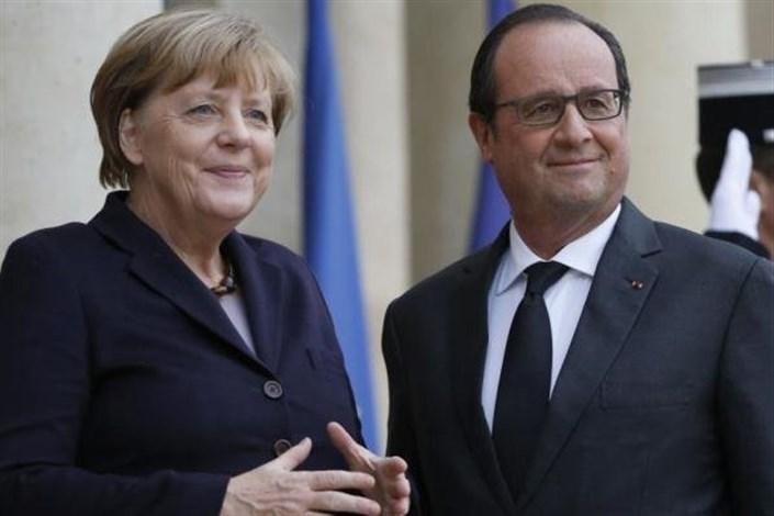 مذاکرات آلمان و فرانسه پیرامون فرآیند صلح در اوکراین