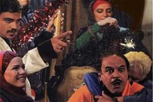 """پخش فیلم سینمایی """"چشماتو نبند"""" از شبکه سه"""