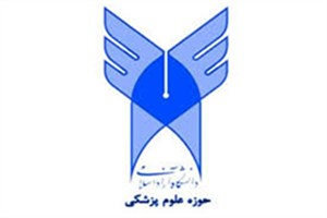 روند جذب هیات علمی رشته های پزشکی و غیر پزشکی دانشگاه آزاد اسلامی