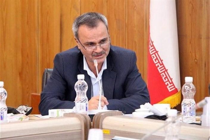 محمد رضا آذر نیا