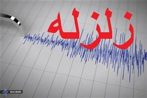 ایران درماه نخست امسال بیش از 500 بار لرزید