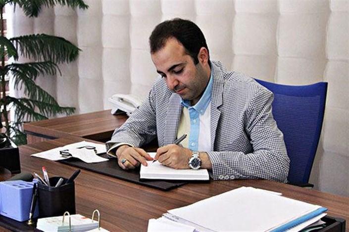 دکتر سید حمید جمال الدینی