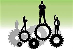 حمایت مدیریت شهری از فعالیت های اقتصادی شهروندان با هدف کاهش بیکاری