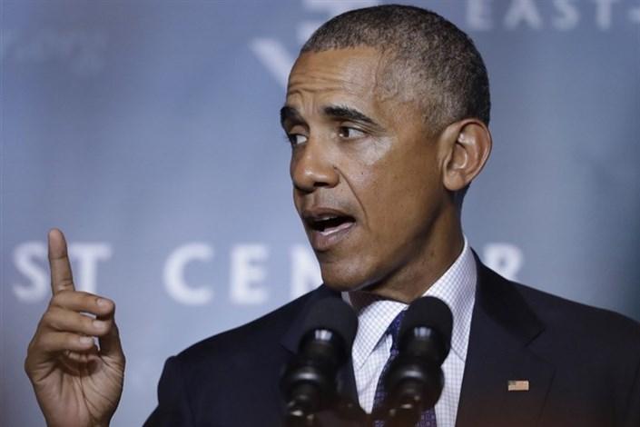 اوباما دیدار خود با دوترته را لغو کرددیدار اوباما و پوتین در چین