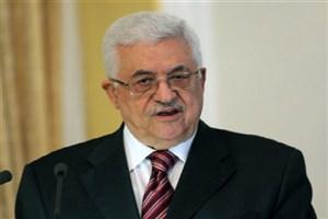 شروط تشکیلات خودگردان فلسطین برای ازسرگیری مذاکرات صلح با اسرائیل