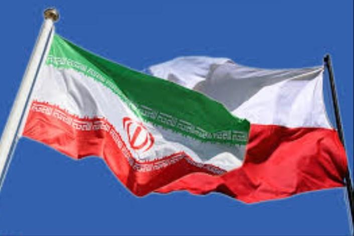 ایران-لهستان
