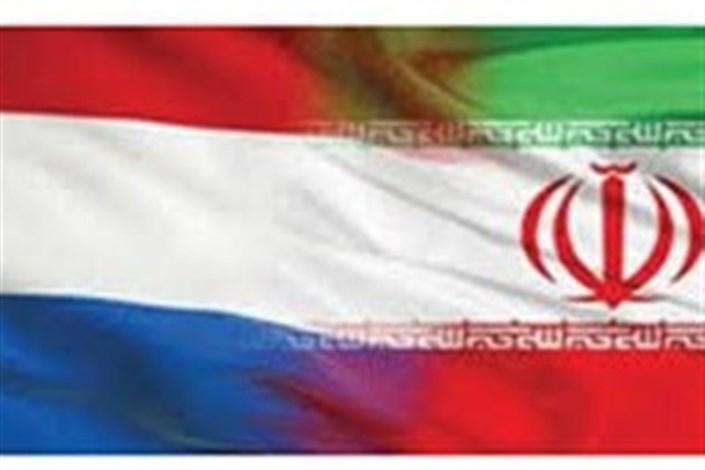 گسترش همکاری دانشگاههای ایران و هلندافتتاح ساختمان جدید مرکز فرهنگی ثقلین در لاهه هلند