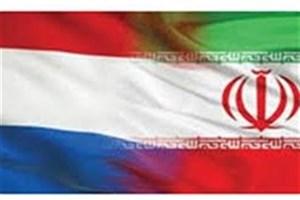 ایران دو دیپلمات هلندی را اخراج کرد