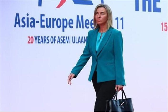 اتحادیه اروپا با آنکارا برای حذف شنگن همکاری میکند