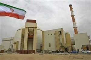 امضا قرارداد آزمایشگاه روانشناسی دانشگاه شهید بهشتی با نیروگاه بوشهر