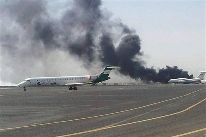 جنگندههای سعودی ۶ بار فرودگاه صنعا را بمباران کردندموشک زلزال ۳ ارتش یمن پادگان مزدوران سعودی در مأرب را در هم کوبیدتشکیل ائتلاف عربی علیه یمن تصمیمی احمقانه بود/ یک عده نوجوان نازپرورده برای اعراب تصمیم میگیرند