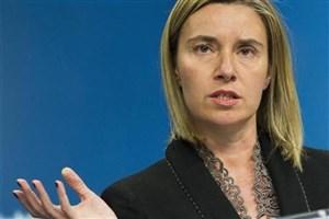 موگرینی: اتحادیه اروپاخواستار و متعهد بر اجرای کامل برجام است