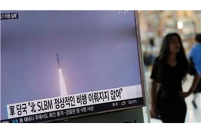 فرانسه آزمایش هستهای کرهشمالی را محکوم کرد