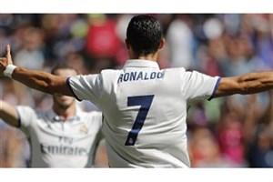 خلاصه بازی: رئال مادرید 5 - 2 اوساسونا