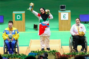 Shiraz IAU Student Wins Gold in Rio Paralympics