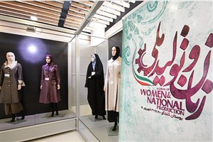 نذر فرهنگی مردم در نمایشگاه زنان و تولید ملی