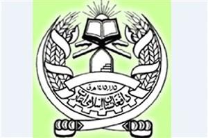 استقبال افغانستان از ممنوعیت سفر طالبان به امارات