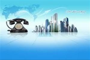 ارتباط تلفنی چهار مرکز مخابراتی تهران از فردا مختل می شود