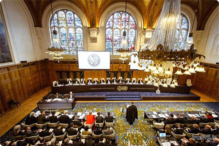 کاخ صلح دیوان بین المللی دادگستری