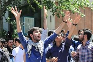 اعتراض دانشجویان امیر کبیر به فاجعه ی منا