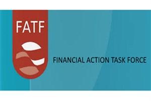 عضو کمیسیون امنیت ملی: اجرایی شدن FATF منوط به نظر شورای عالی امنیت ملی است