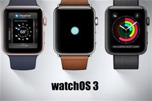 چطور WatchOS 3 را دانلود و نصب کنیم؟