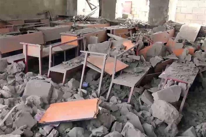 ویران شدن یک مدرسه در یمن در پی حملات عربستان + تصاویرشهادت ۴ زن یمنی در پی انفجار بمب خوشهای/ تداوم حملات عربستان به مناطق مسکونی۱۸ شهید و ۱۰ زخمی در حملات عربستان به شمال صنعا
