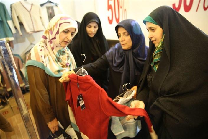 نمایشگاه زنان و تولیدات ملی