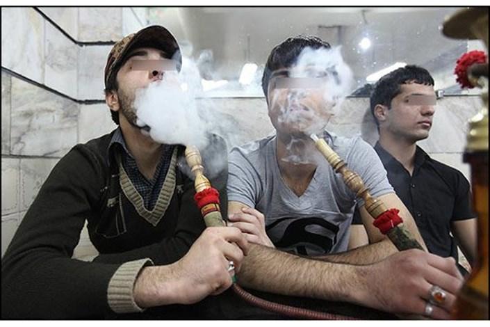مصرف سیگار و قلیان