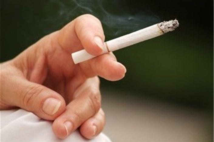 مصرف سیگار
