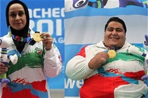 IAU Students Shine in Rio 2016 Paralympic Games