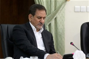 پیام تبریک معاون اول رییس جمهور به مناسبت عید سعید فطر