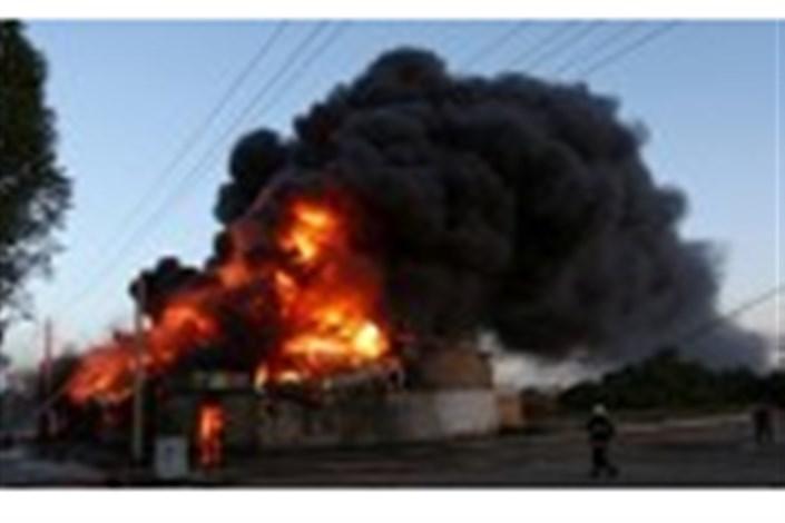آتش  سوزی در انبار کارخانه  روغن