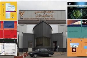 چاپ و انتشار شش عنوان کتاب در واحد تهران شرق