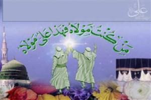 بزرگترین سفره میهمانی و اطعام در روز عید غدیر