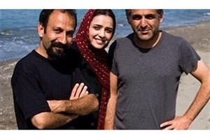 نامه  خانه سینما خطاب به ترانه علیدوستی، اصغر فرهادی و مانی حقیقی