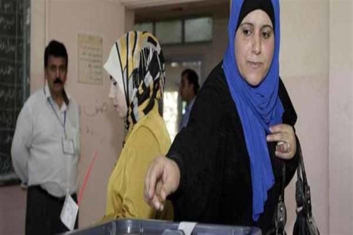 برگزاری انتخابات پارلمانی اردن/استقبال ضعیف در ساعات اولیه